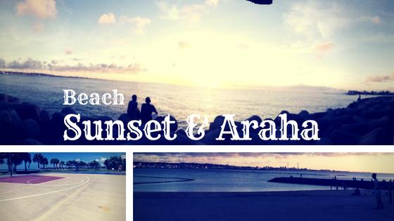 サンセットビーチ&アラハビーチ|異国情緒が溢れる夕日が心地いい【沖縄】