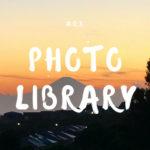 #03 フォトライブラリー【8月】| 夕日、夕焼け、サンセットand more…