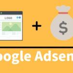 ブログを収益化する登竜門|「Googleアドセンス」に申請しよう