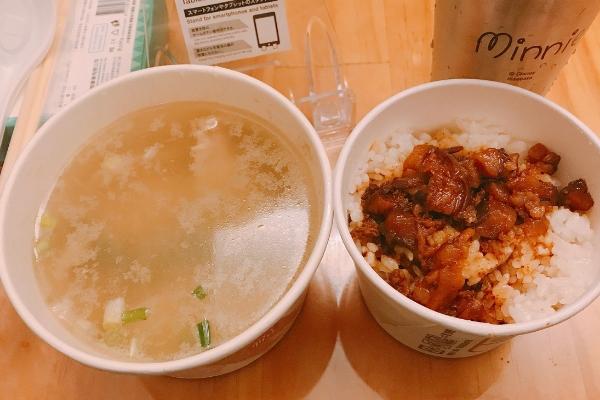 「錦記」の魯肉飯と白身魚のスープ