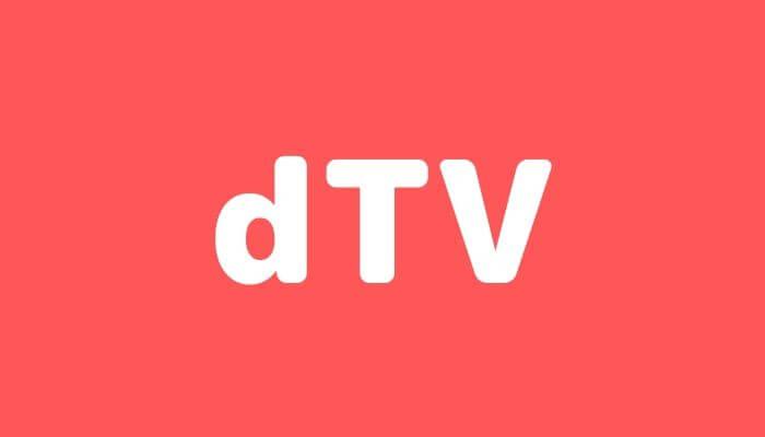 dTVの特徴|無料体験や料金、特典やサービスを徹底解説
