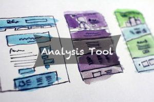 おすすめのブログ分析ツール11選【情報を集めて改善しよう!】