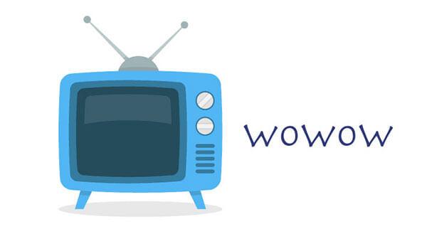 WOWOWとは!映画やスポーツ、音楽まで楽しめるWOWOWの特徴や料金、使い方を徹底解説