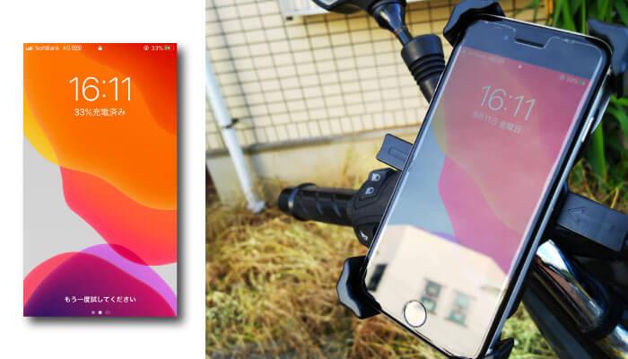 【防水&Qi対応(ワイヤレス充電)】カエディアのスマホホルダーがUberバイク配達員におすすめの3つの理由